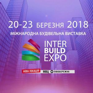 INTER BUILD EXPO 2018